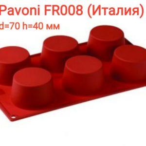 Силиконовая форма для кексов Pavoni FR008