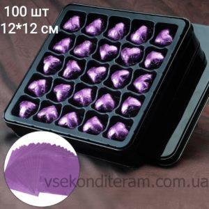 Фиолетовая фольга
