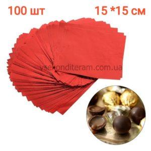 Фольга красная 15 см