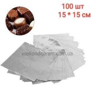 фольга серебро 15 см