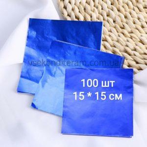 Синяя фольга 15 см