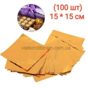 Фольга золото 15 см