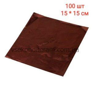 коричневая фольга 15 см