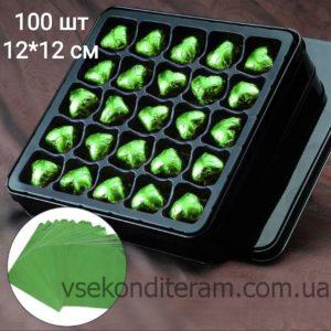 Зеленая фольга
