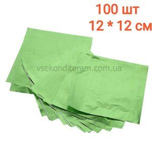 Зеная фольга 12 см